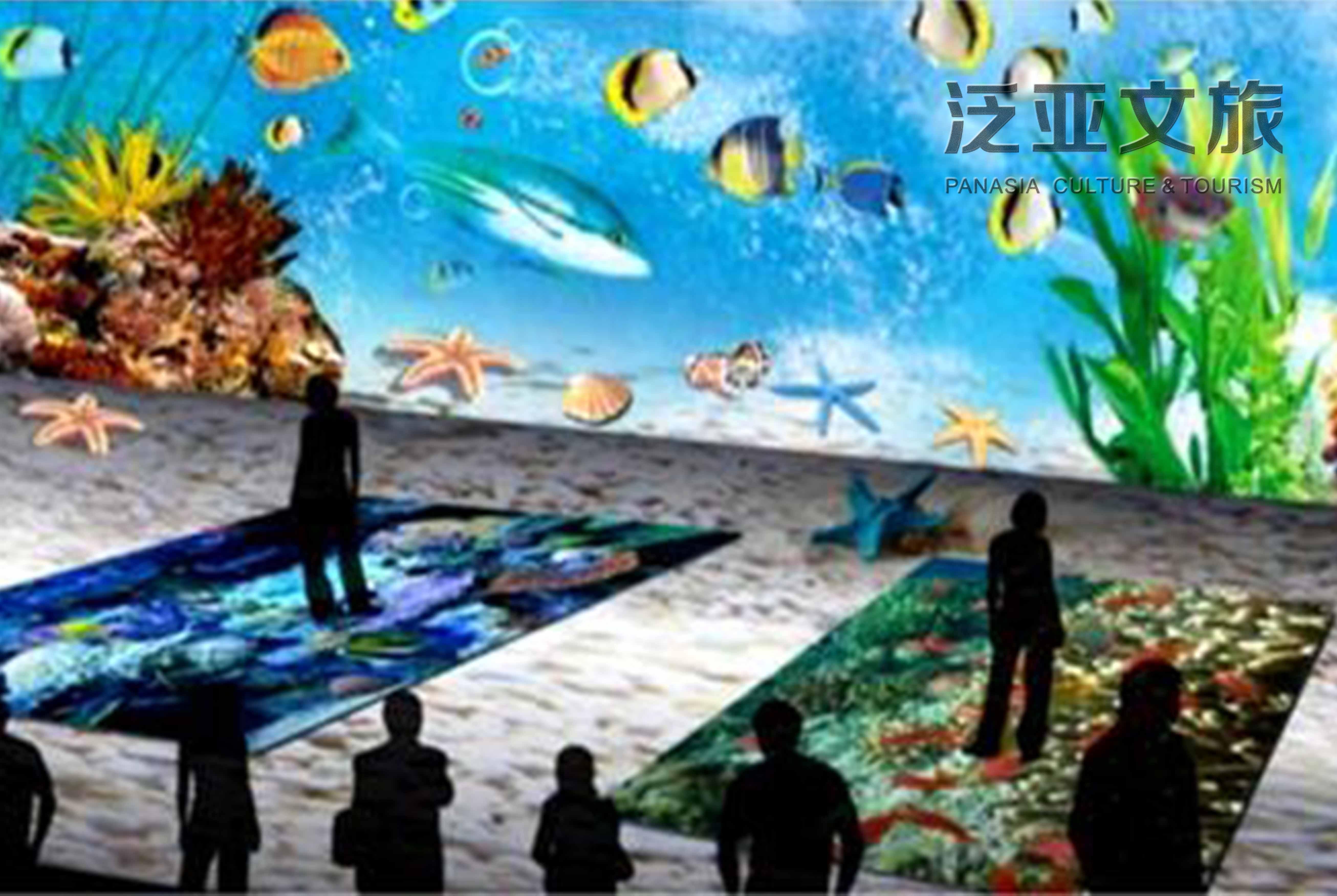 云南虚拟海洋馆